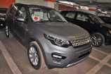 Land Rover Discovery Sport. ПЕПЕЛЬНО-СЕРЫЙ (CORRIS GREY)