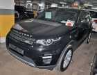Land Rover Discovery Sport. ЧЕРНЫЙ (SANTORINI BLACK)