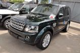 Land Rover Discovery. ЗЕЛЕНЫЙ (AINTREE GREEN)