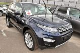Land Rover Discovery Sport. ТЕМНО-СИНИЙ (LOIRE BLUE)