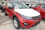Land Rover Discovery Sport. КРАСНЫЙ (FIRENZE RED)