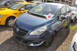 Opel Meriva. DARKSEA BLUE - СИНИЙ