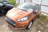 Ford Fiesta. ОРАНЖЕВО-КОРИЧНЕВЫЙ (COPPER PULSE)