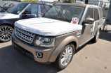 Land Rover Discovery. БЕЖЕВЫЙ (ARUBA)