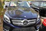 Mercedes-Benz GLE. СИНИЙ КАВАНСИТ МЕТАЛЛИК (890)
