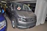 Volkswagen Multivan. СЕРЫЙ NATURAL МЕТАЛЛИК (M4M4)