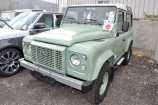 Land Rover Defender. AINTREE GREEN_ЗЕЛЕНЫЙ (1AL)
