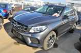 Mercedes-Benz GLE. СЕРЫЙ ТЕНОРИТ МЕТАЛЛИК (755)