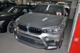BMW X6. СЕРЫЙ ДОНИНГТОН, МЕТАЛЛИК (C28)