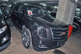 Cadillac Escalade. MIDNIGHT PLUM_ТЕМНО-ФИОЛЕТОВЫЙ (G7U)