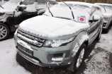 Land Rover Range Rover Evoque. ЗЕЛЕНО-СЕРЫЙ (SCOTIA GREY)