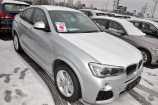 BMW X4. СЕРЕБРИСТЫЙ ЛЕДНИК, МЕТАЛЛИК (A83)