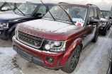 Land Rover Discovery. ТЕМНО-КРАСНЫЙ (MONTALCINO RED)
