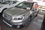 Subaru Outback. TUNGSTEN METALLIC (БРОНЗОВЫЙ) (7U)