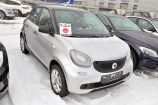 Smart Forfour. COOL SILVER (МЕТАЛЛИК)