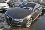 Audi A5. СЕРЫЙ, ПЕРЛАМУТР (LAVA GREY) (1R1R)